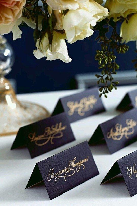 Курбан-байрам турецком, открытки именные на стол