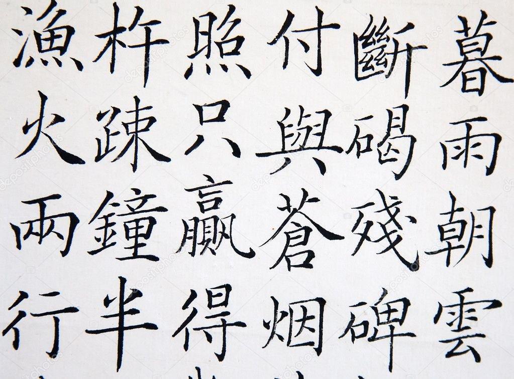 Спокойной, перевести надпись с картинки онлайн с японского на русский онлайн