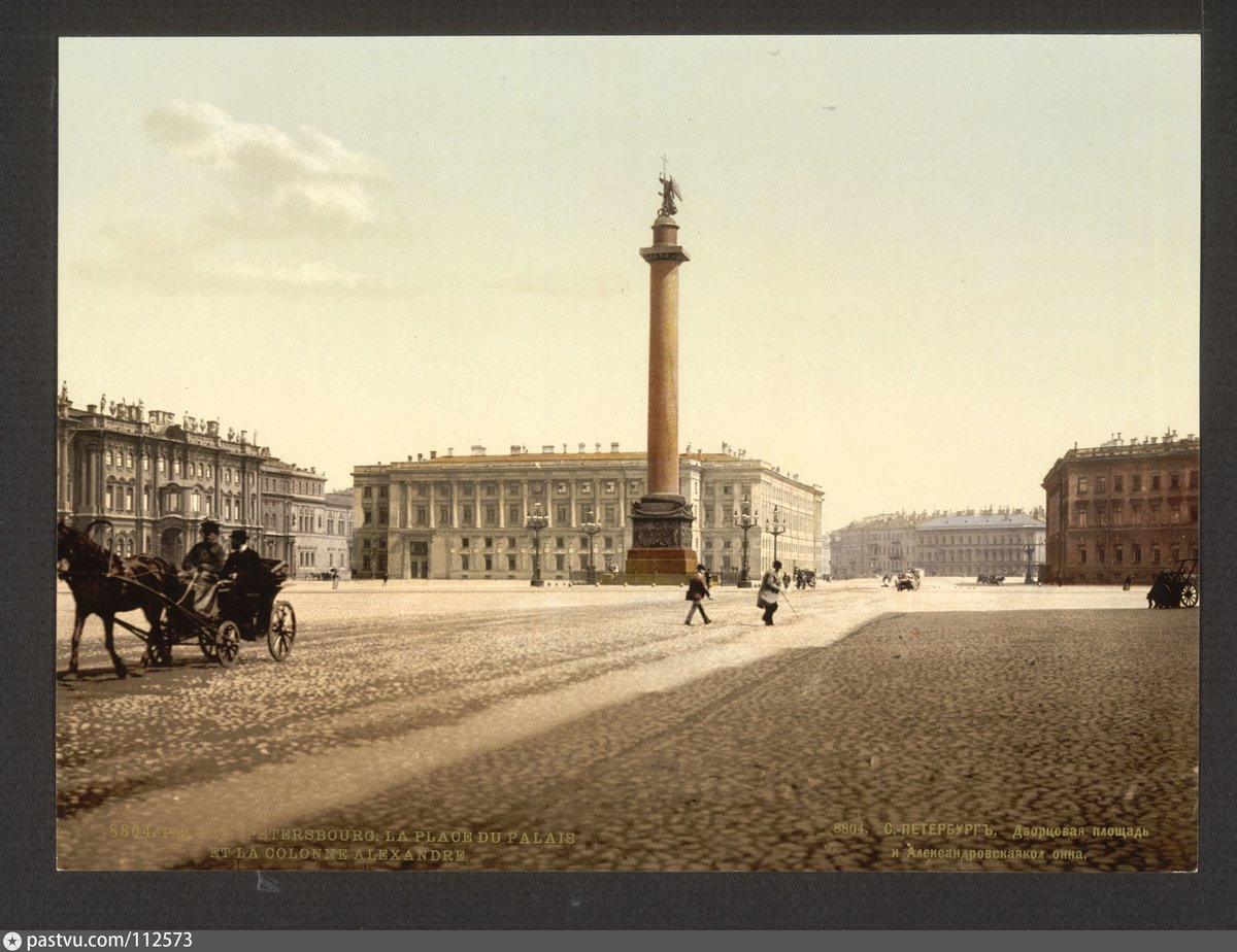 Картинки старого петербурга