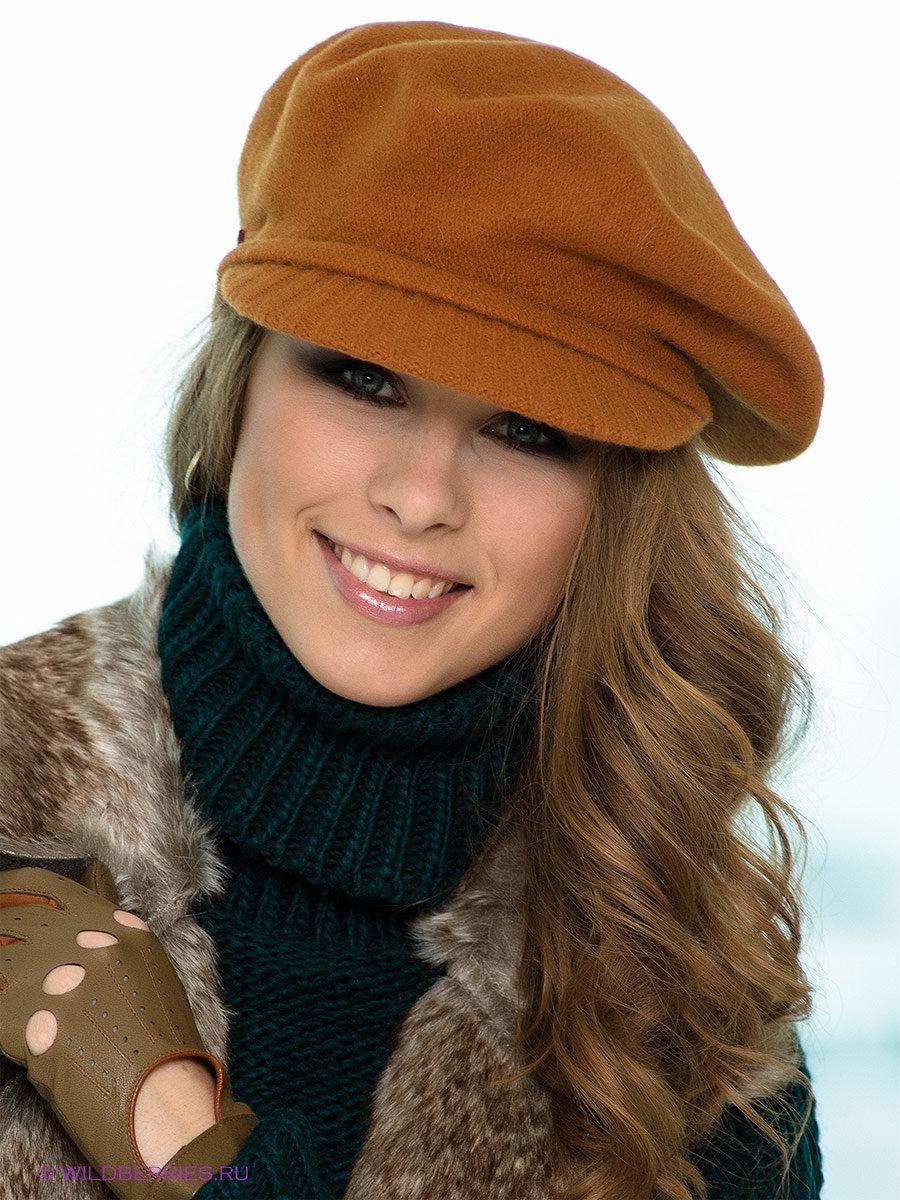 зимние женские кепки купить