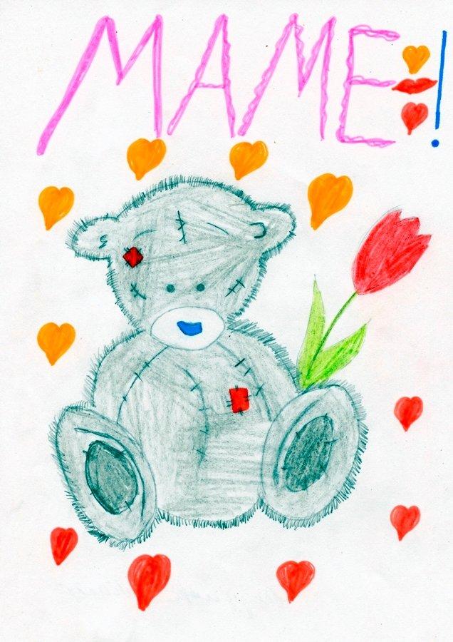 Креативные, нарисованные открытки маме на день рождения своими руками от дочки
