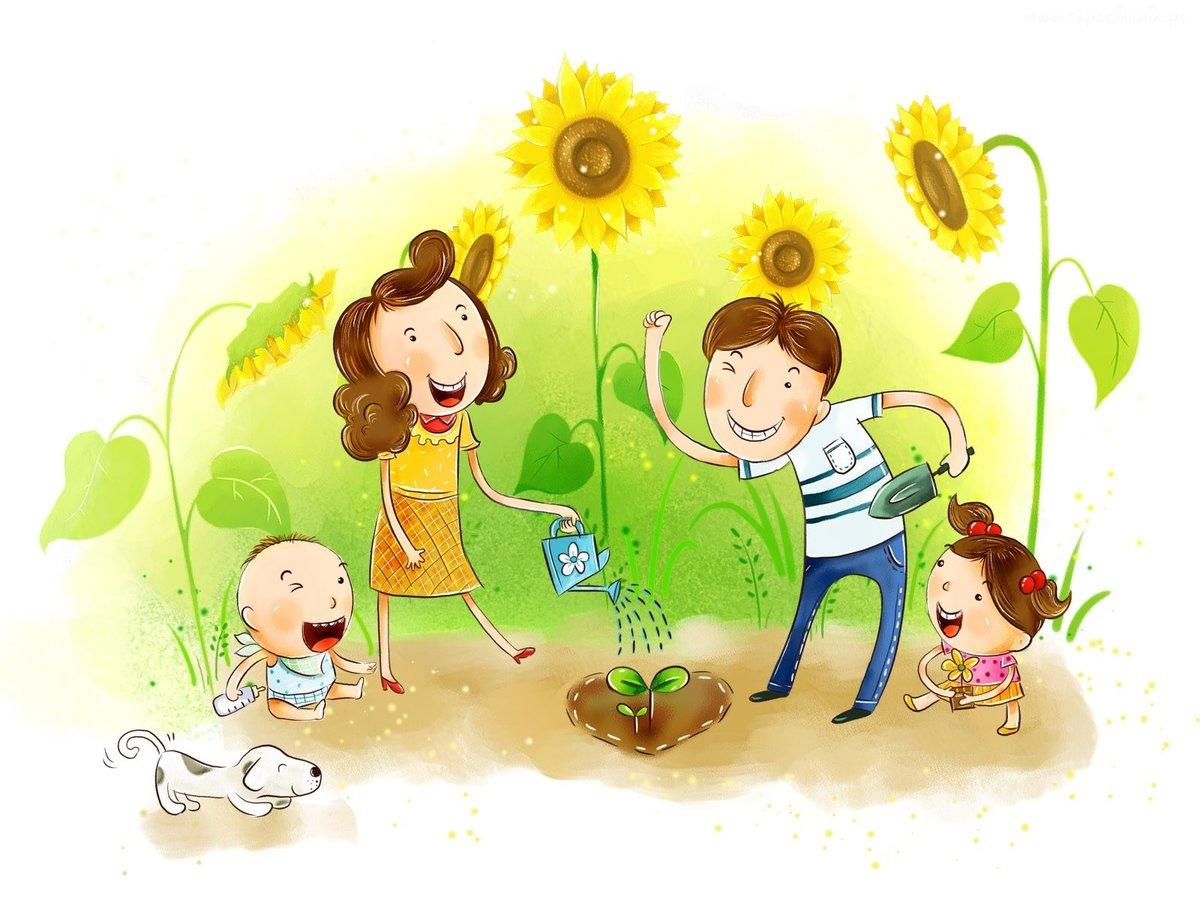 Днем, открытки счастливой семьи