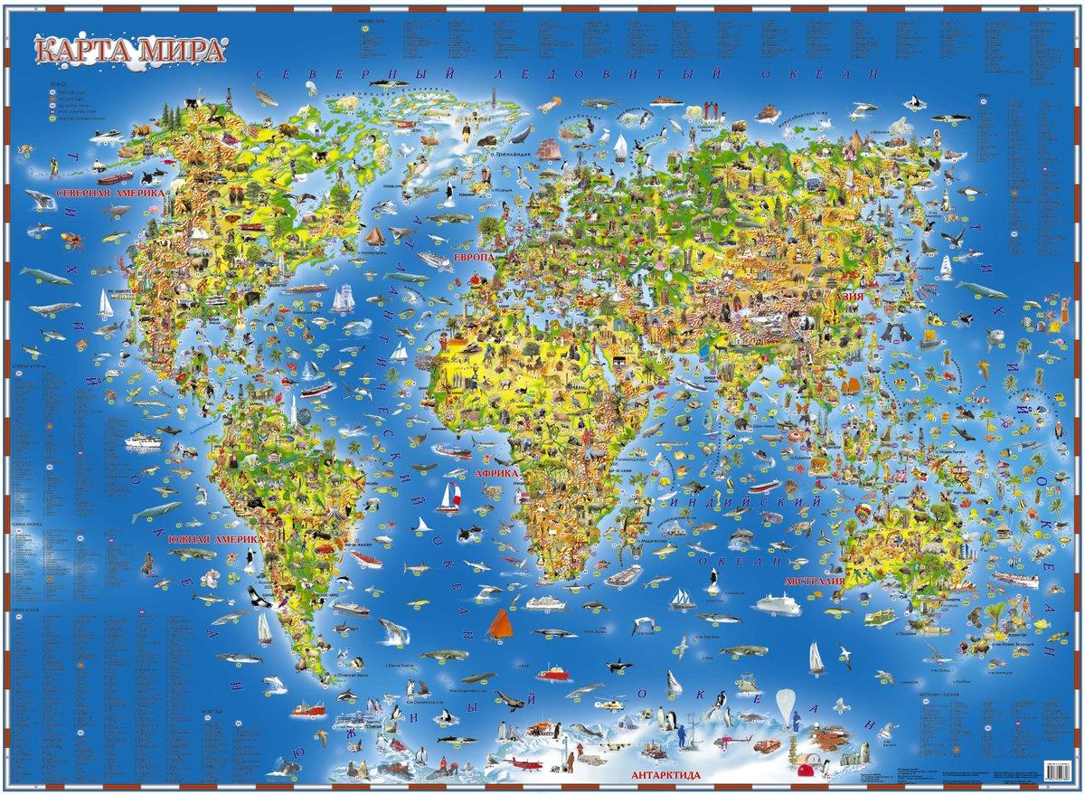 картинки карт мира большого разрешения томным выражением лица