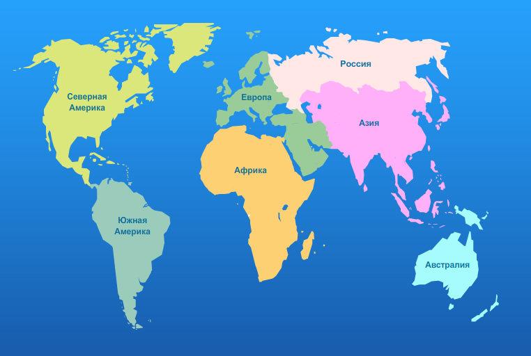 Картинки материков карта мира