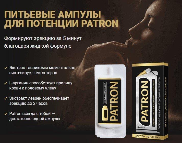 где купить дапоксетин в аптеках Екатеринбурга