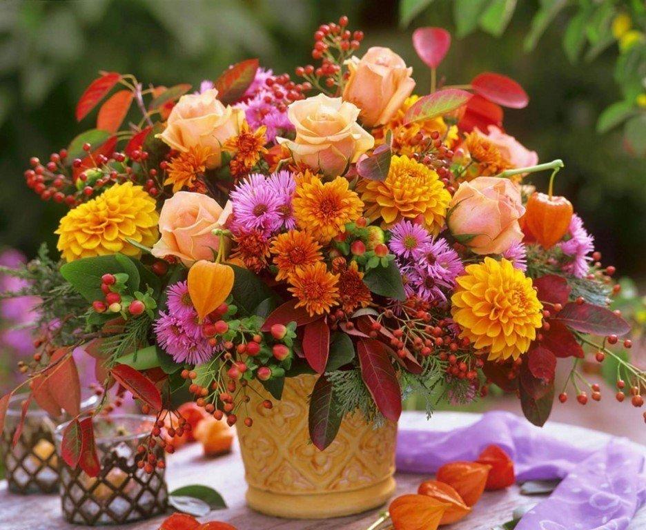 Открытки с осенними букетами цветов, николой