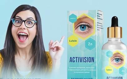 Activision - комплекс для восстановления зрения в Артемовске ...