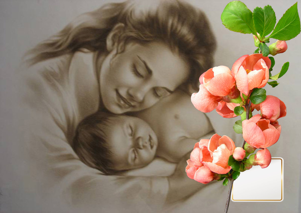 Стихами, открытка мама с малышом