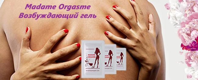 Смотреть онлайн оргазм с помощью возбуждения клитора сказку