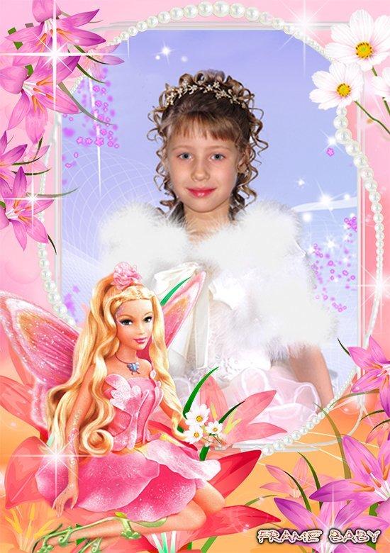 Открытки детские фото онлайн