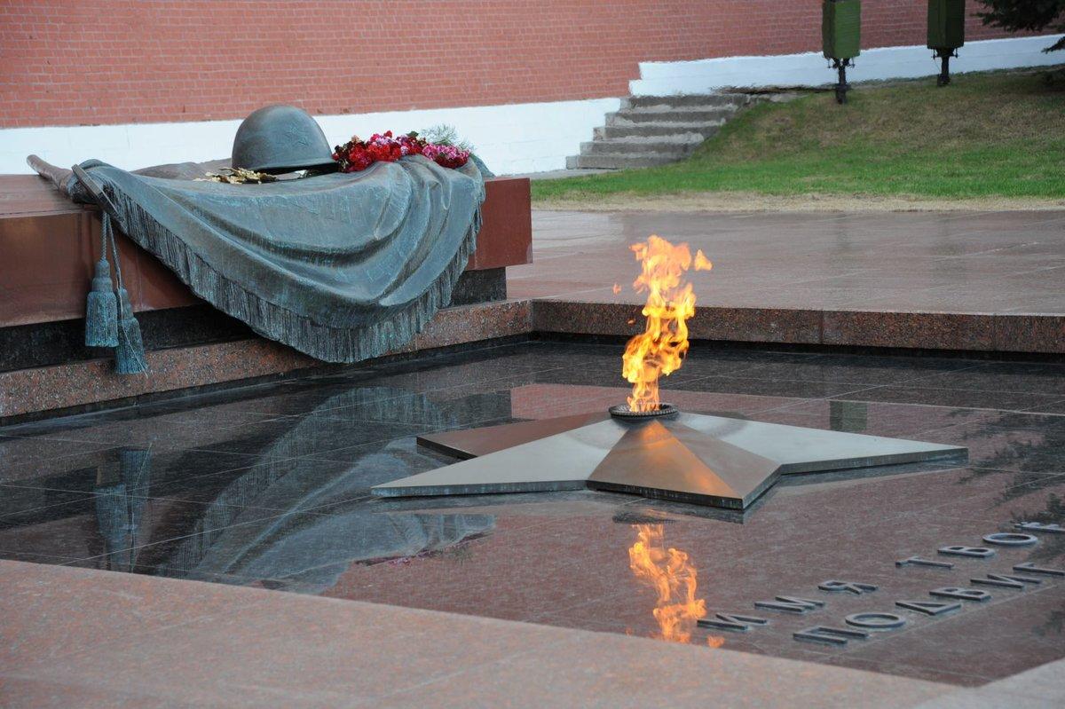 Картинки, картинка с вечным огнем к 9 мая