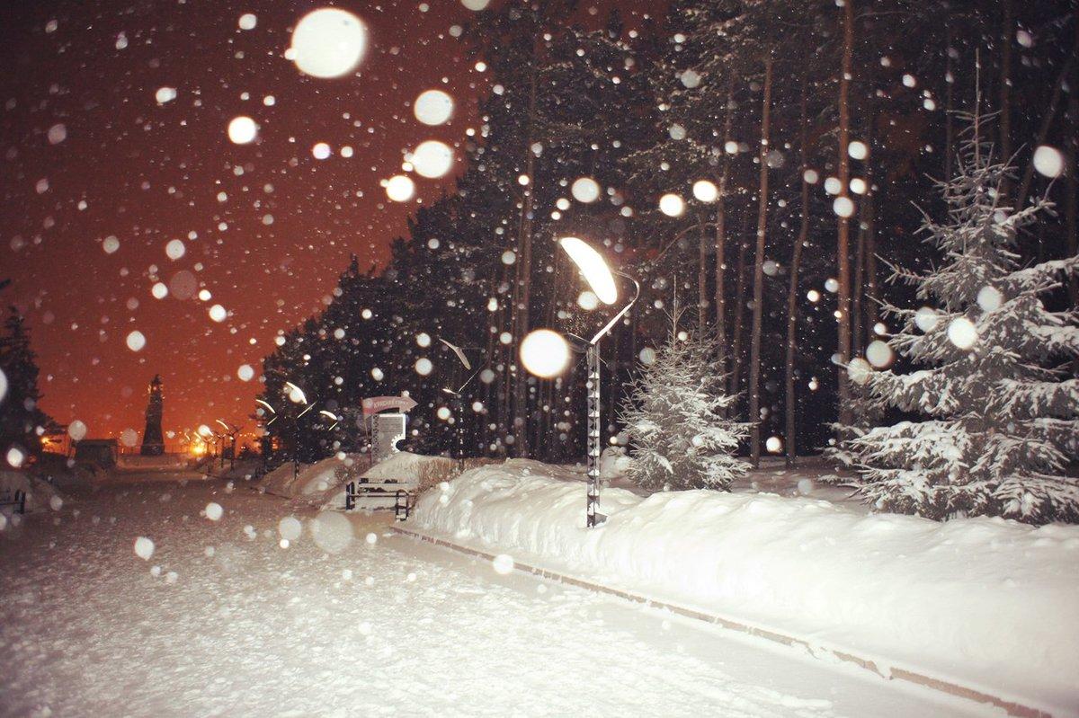 снегопад фото картинки необходимо изучить