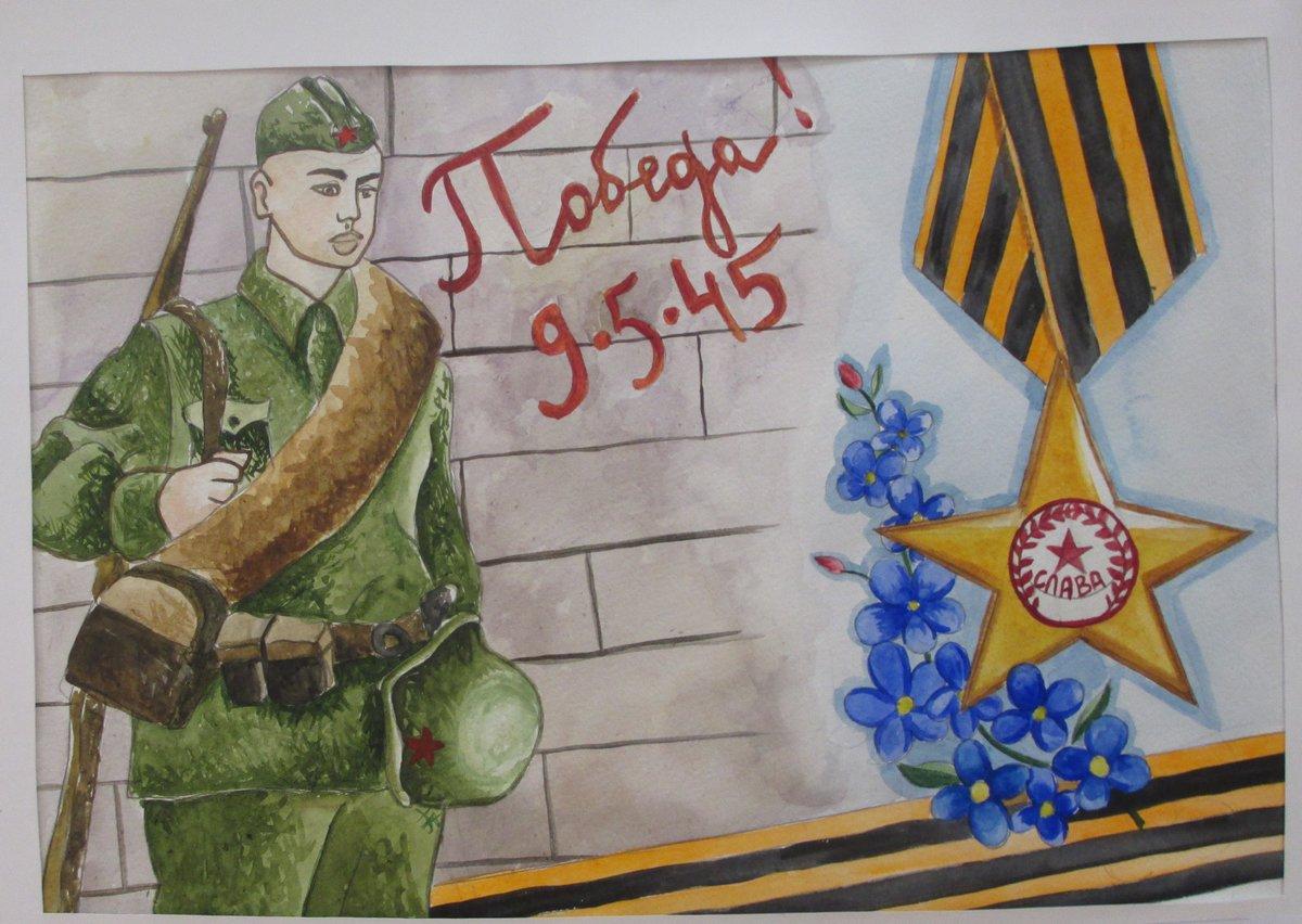 Открытка я горжусь тобой солдат, надписью свободный пацан