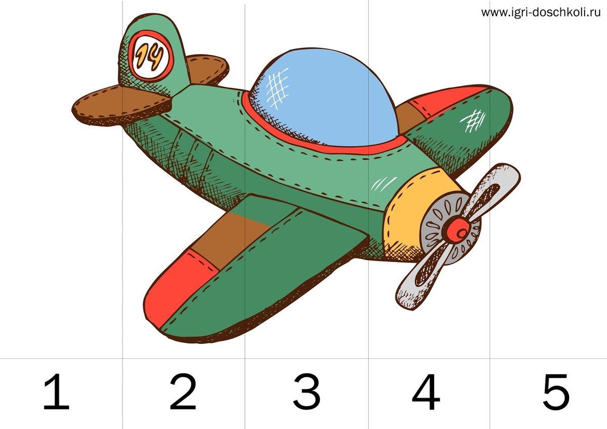 Добрым, самолетики картинки к 23