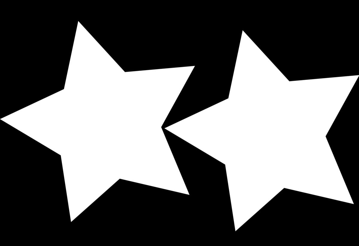 Шаблон звезда для открытки