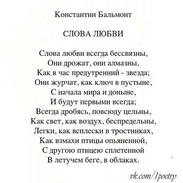самые лучшие стихи в мире топ для