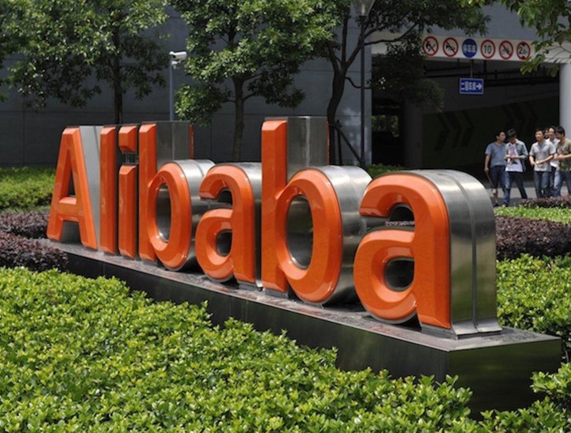 Alibaba едет в Россию налаживать электронную коммерцию