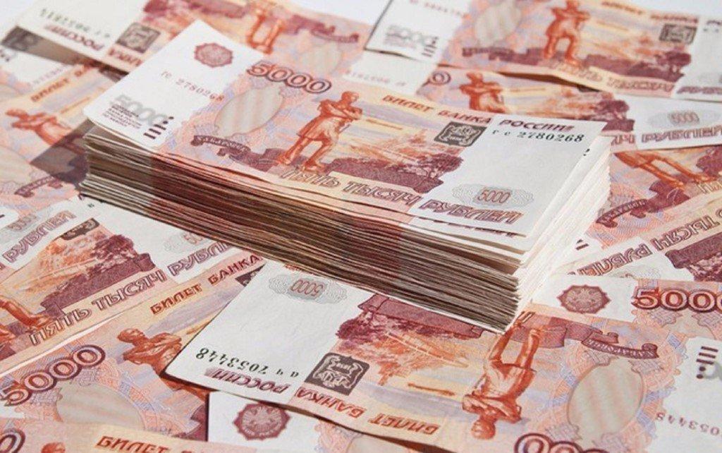 Картинки с купюрами русских денег