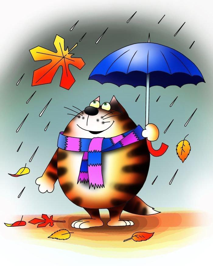 Открытки с дождливой погодой весной, своими руками