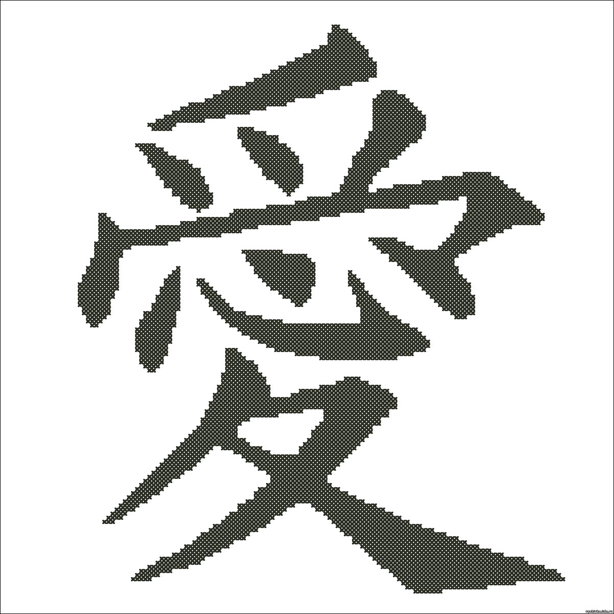 икона японский знак любви картинки тату масленникова украинская