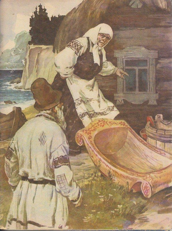 Картинки к сказке о рыбаке ирыбке