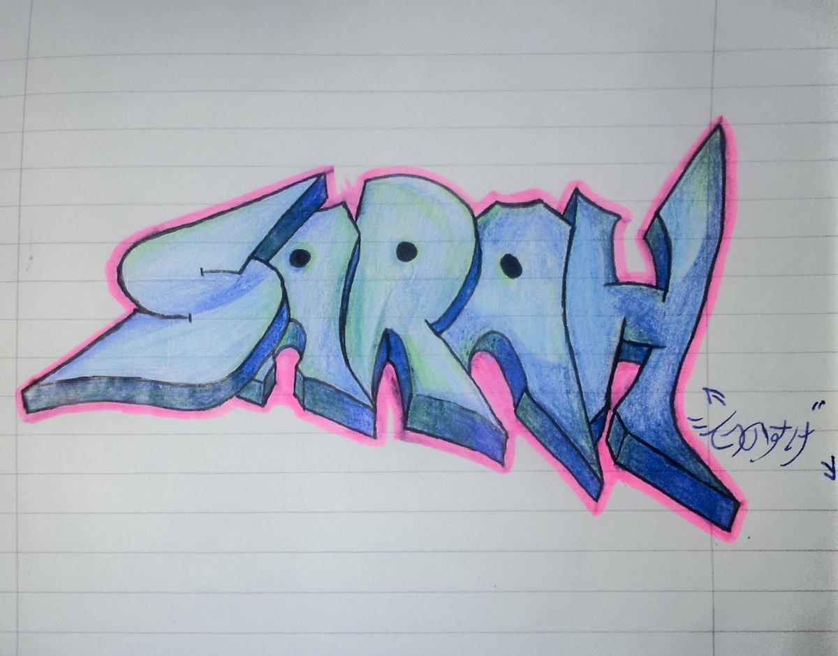 Картинки граффити на листе