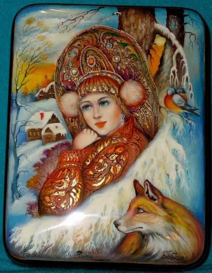 Снегурочки в картинах художников