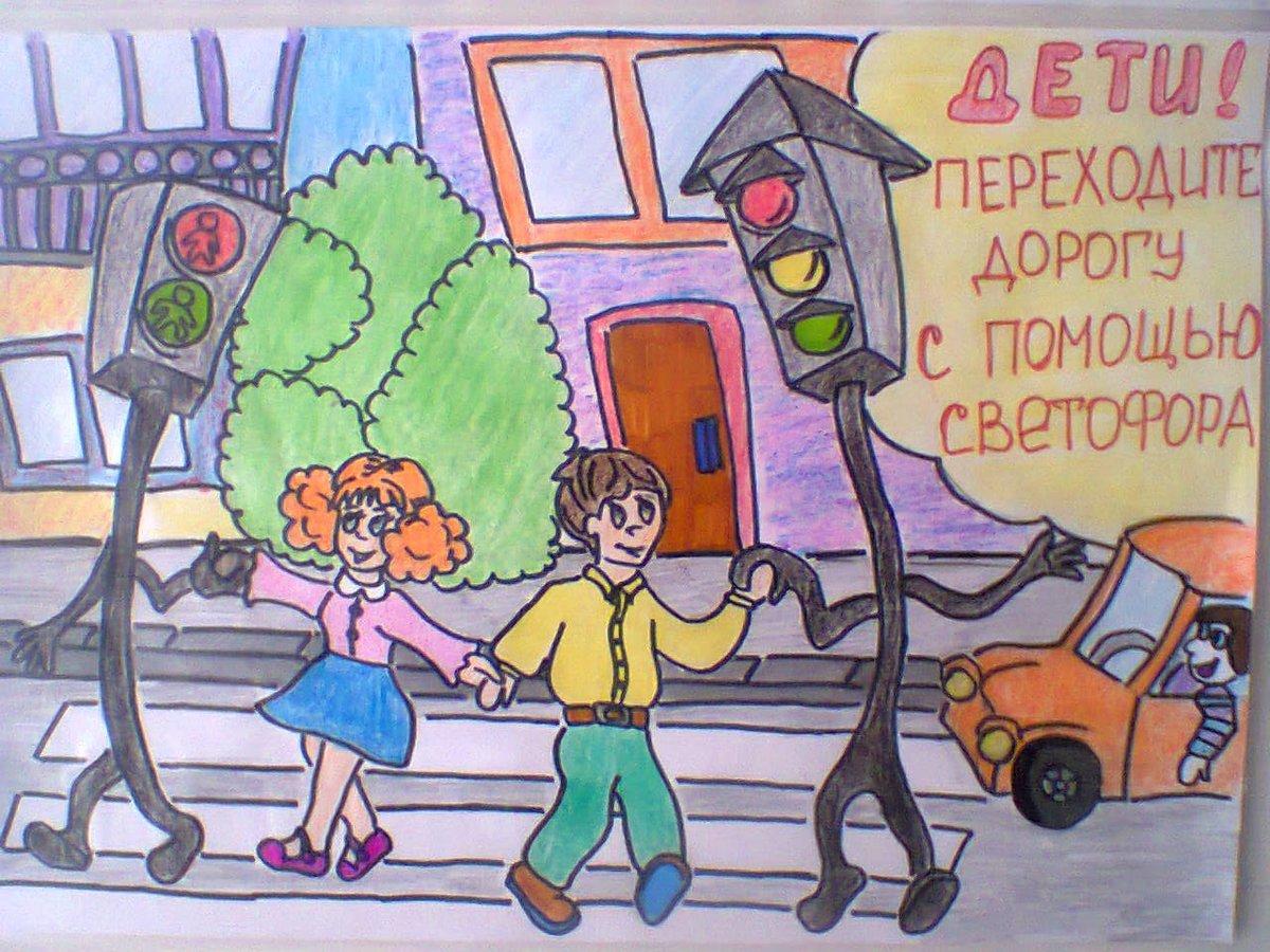 картинки на тему путь в школу