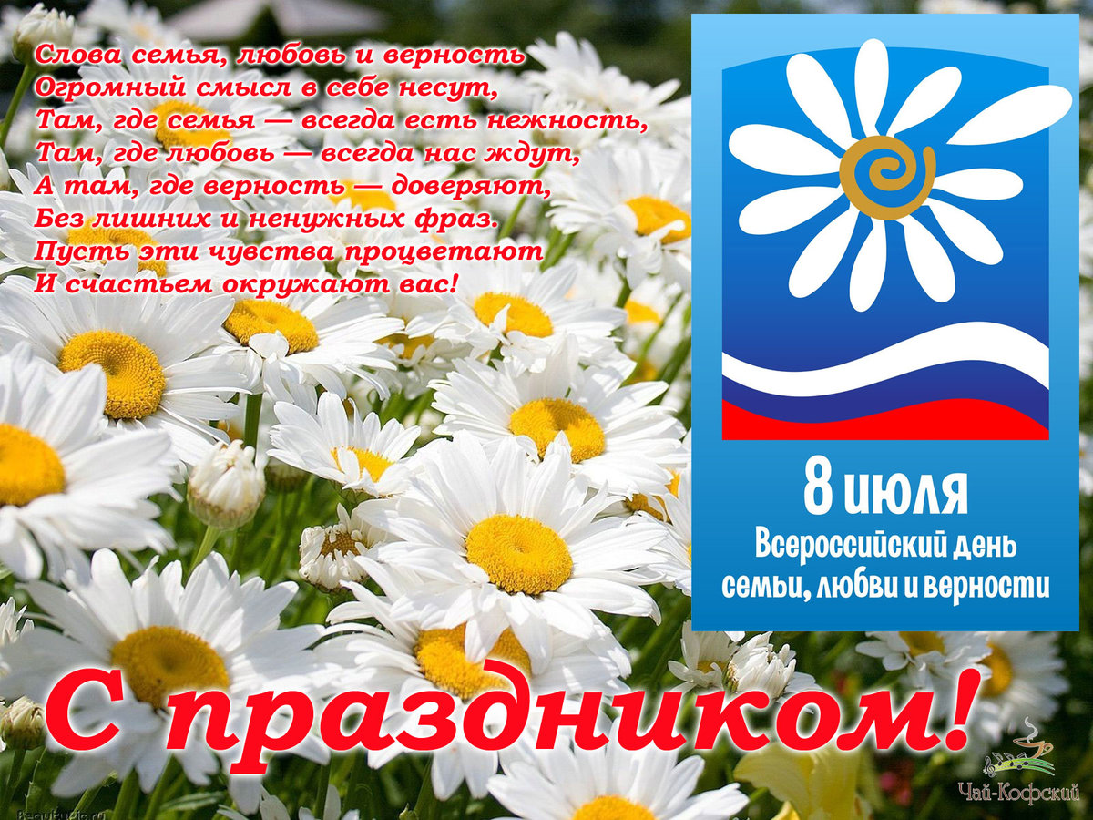 тату картинки к всероссийским праздниками богини венеры древнейших
