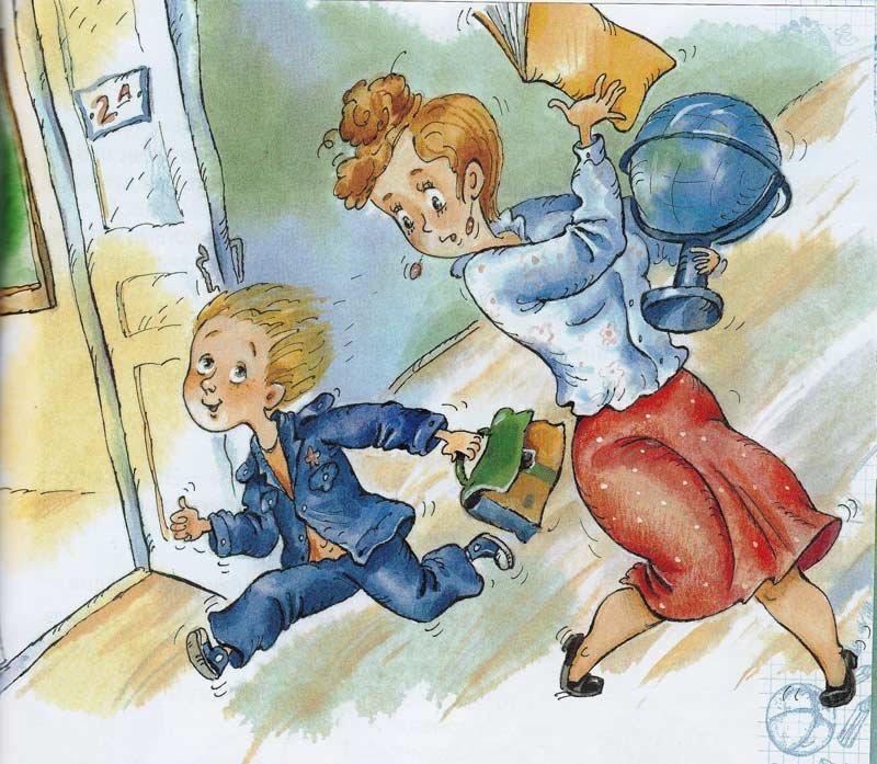 Картинки анимация перемена в школе