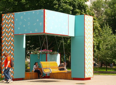 арт объект парк
