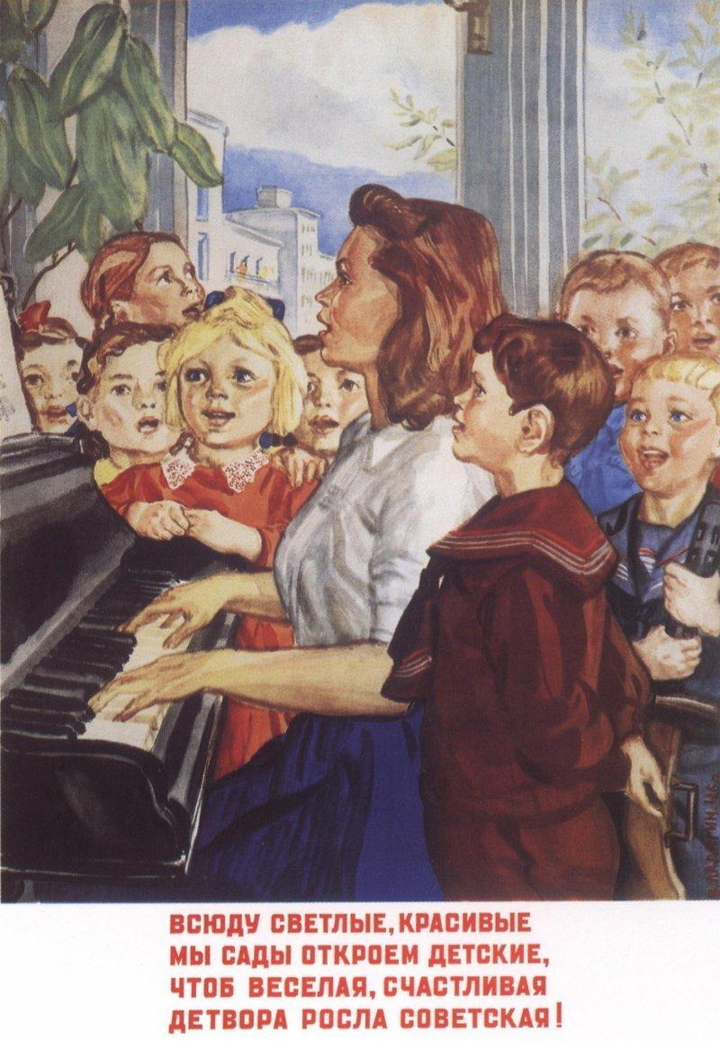 Советские открытки на день учителя