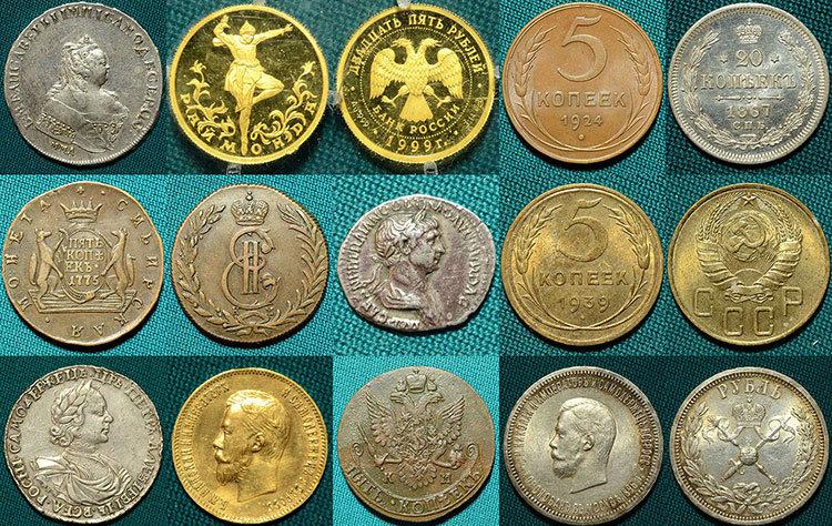 ценные старинные монеты фото пишите, буду рада