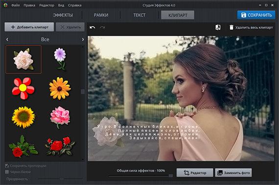 тумблер приложения для обработки фото каком-то роде