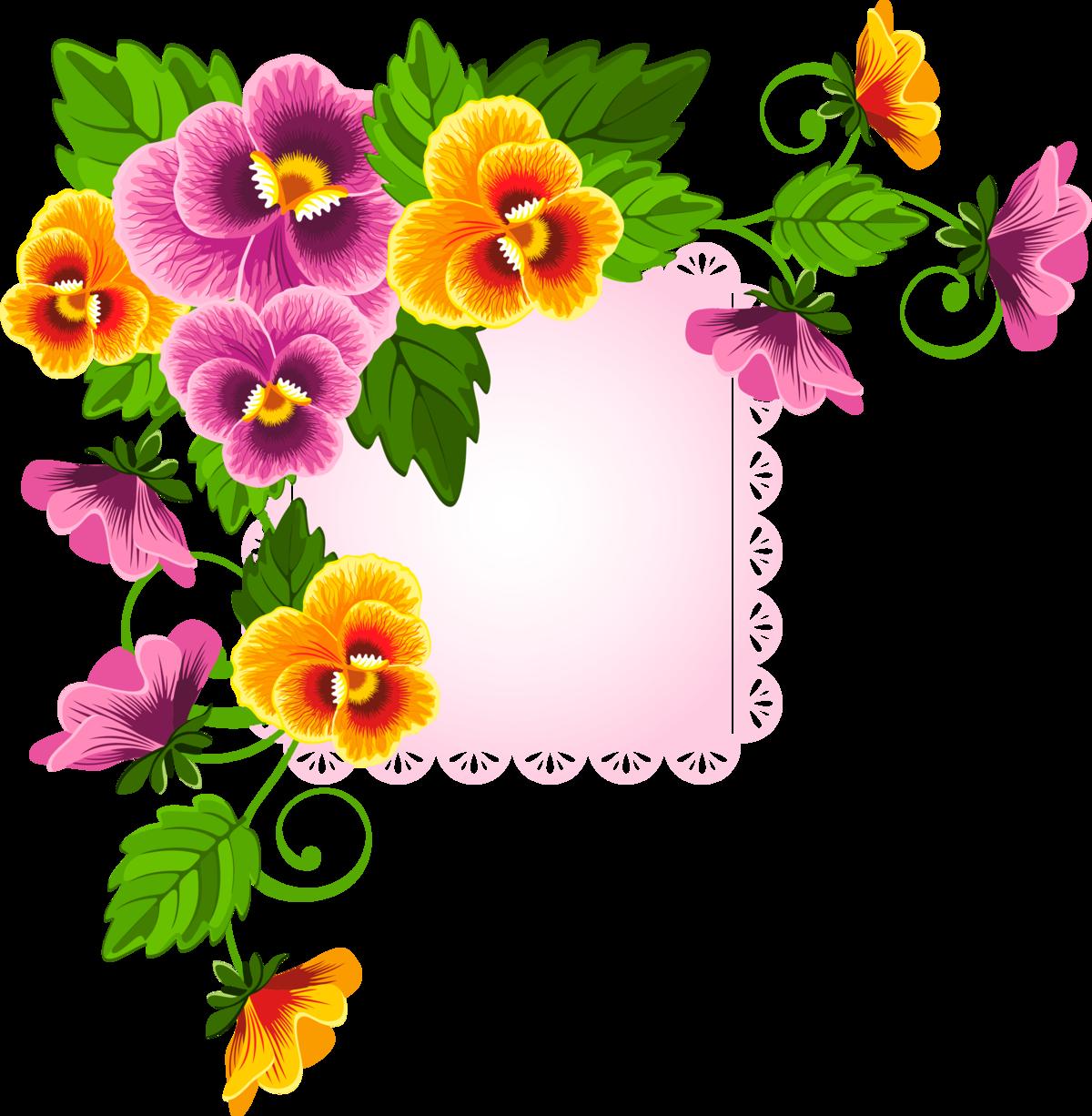 Матерись, оформление цветами открытки