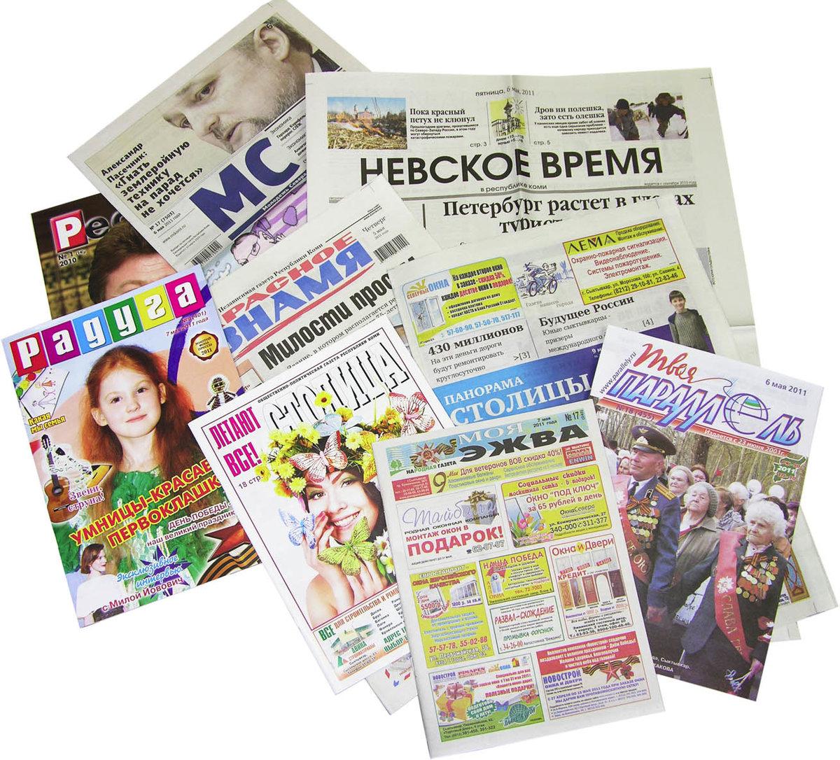Журнал картинки для детей на прозрачном фоне, костра