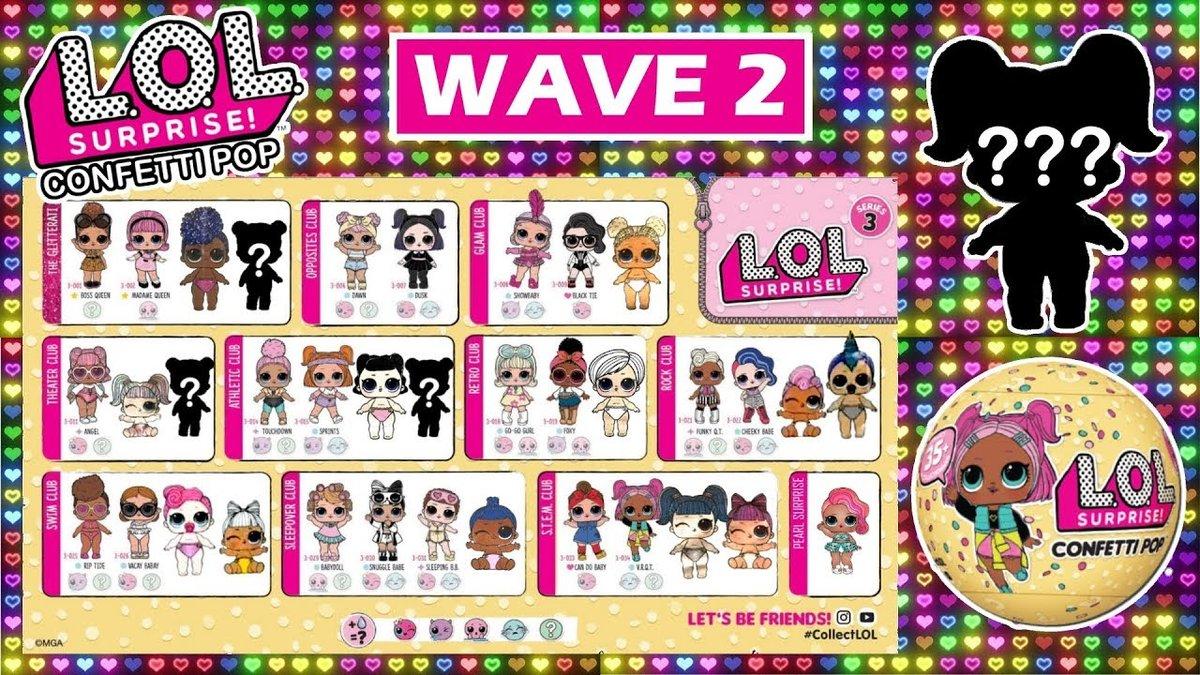 Вкладыш картинки кукол лол конфетти поп