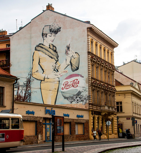 Прага и Ногинск