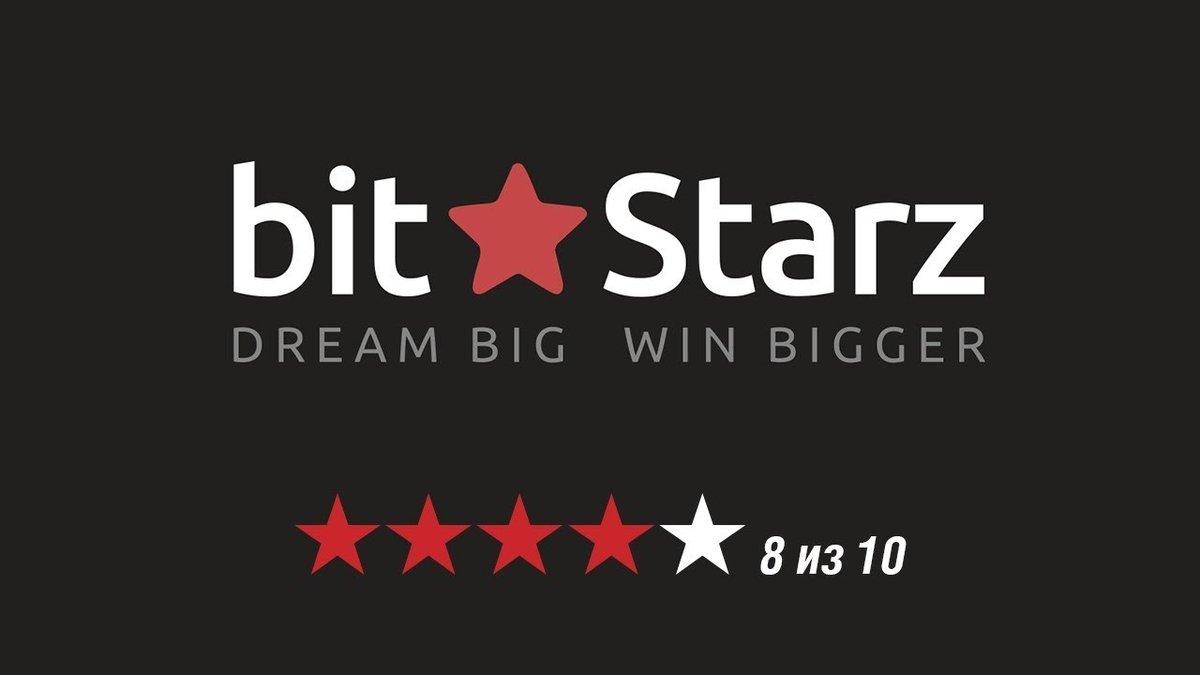 https www bitstarz