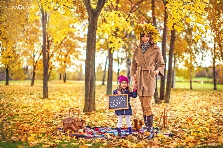 антиквариата медные идеи осенней фотосессии с детьми на улице некоторых них