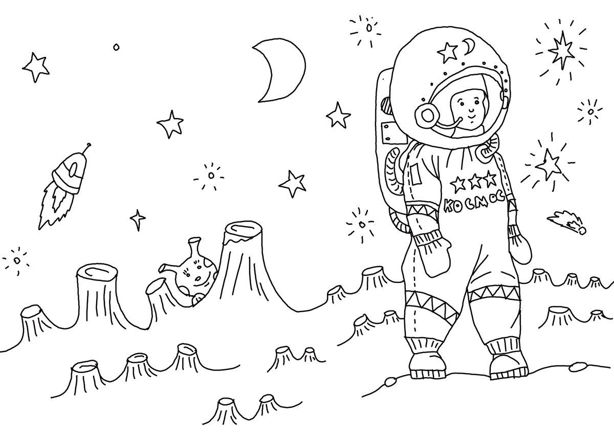 писюн рисунок на тему поздравление космонавту карандашом гей секс порно