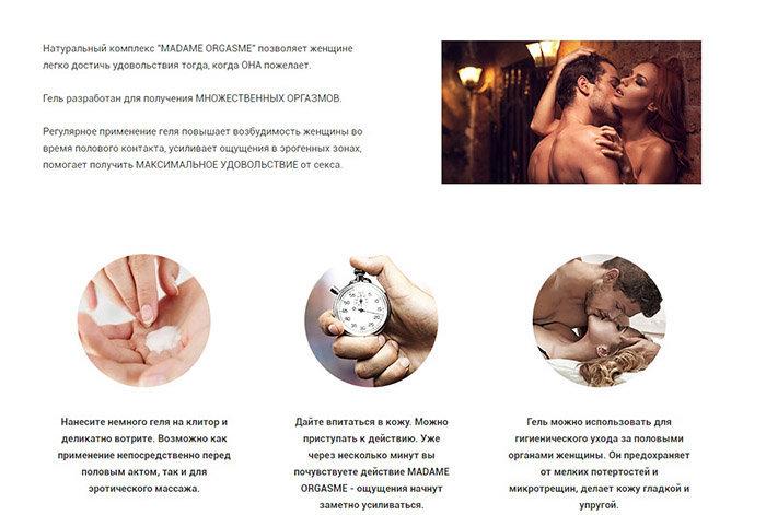 grudi-neobichnoy-zhenskiy-orgazm-naturalniy-igri-ochen-horoshey