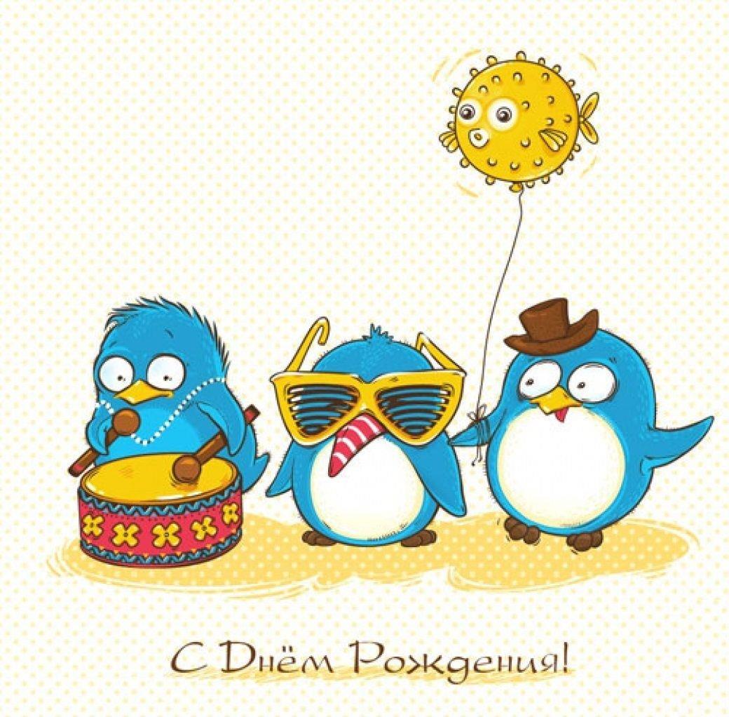 Оригинальные и смешные открытки на день рождения, днем