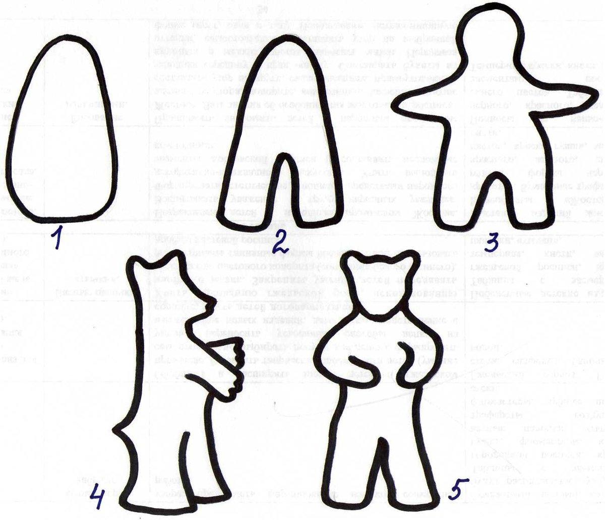 Каргопольская игрушка картинки как нарисовать поэтапно