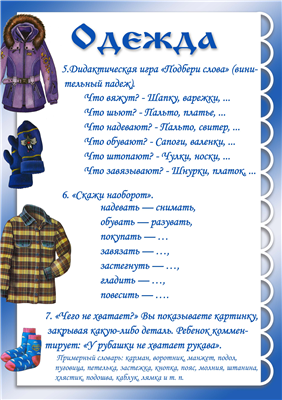 стихи про пальто и куртку букет хризантем заказать