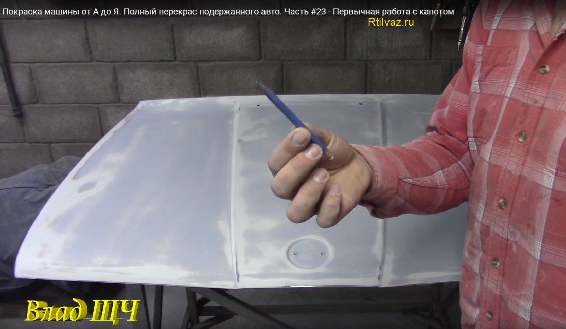 Неровности отмечаем простым карандашом