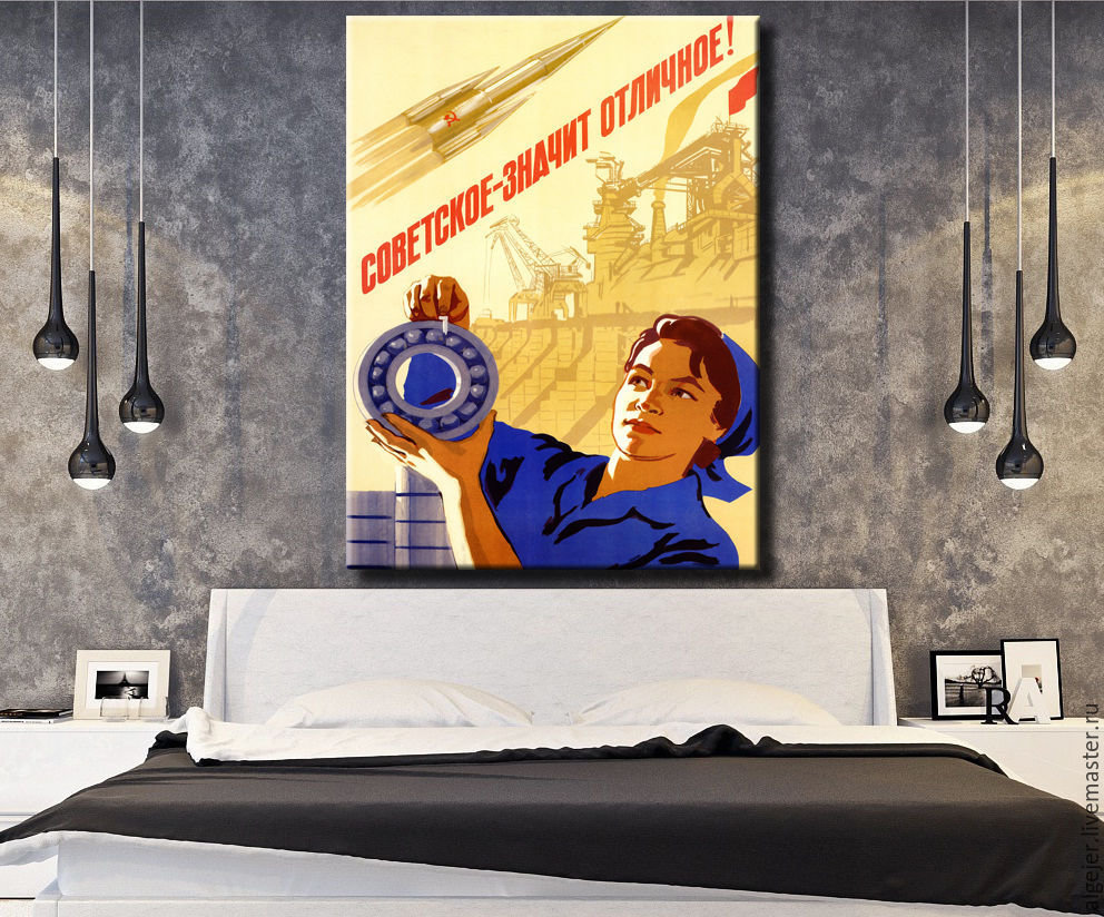 здесь ретро постеры на холсте рецепты