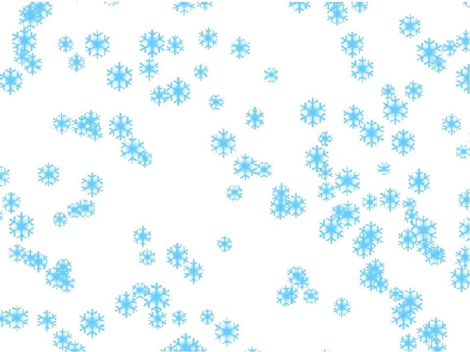 Днем рождения, картинка анимация летящие снежинки