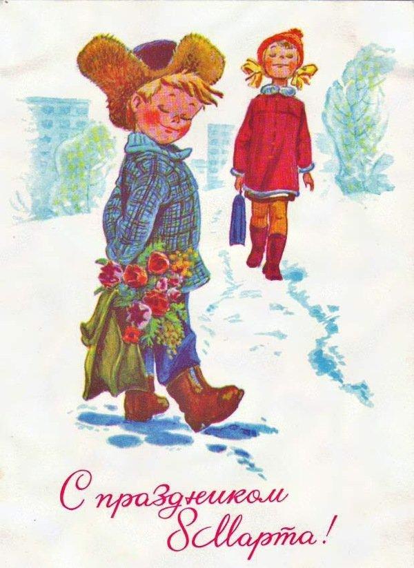 Блатные открытки 8 марта
