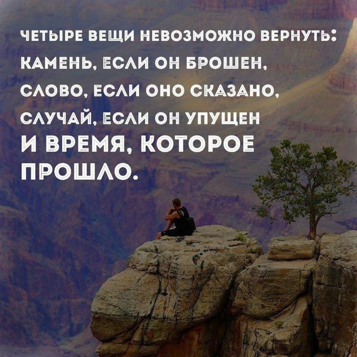 Открытки с мудрыми словами о жизни